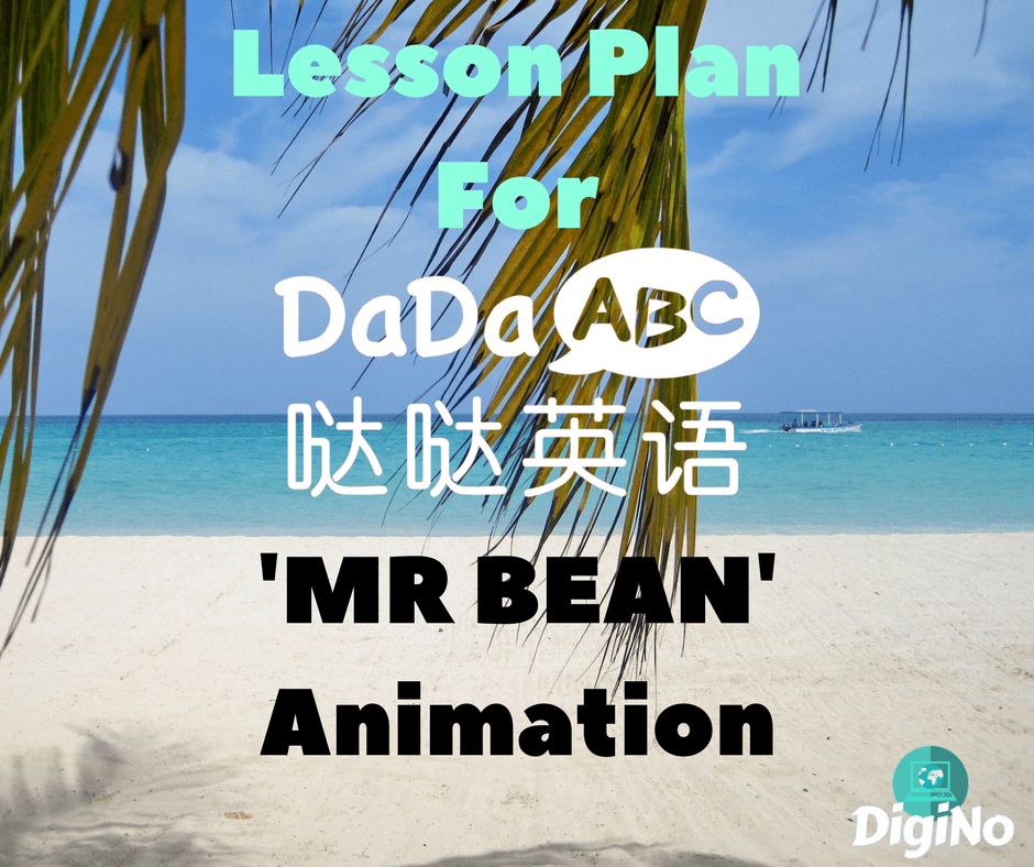 Lesson Plan For DaDaABC | DaDaABC Homework Assignment Ideas