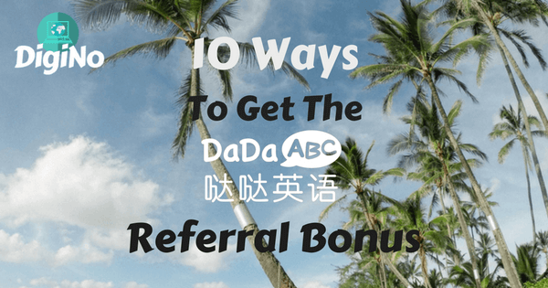 The DaDaABC Recommendation Record Guide