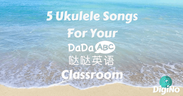 Top 5 Ukulele Songs To Play To Your Online ESL Students