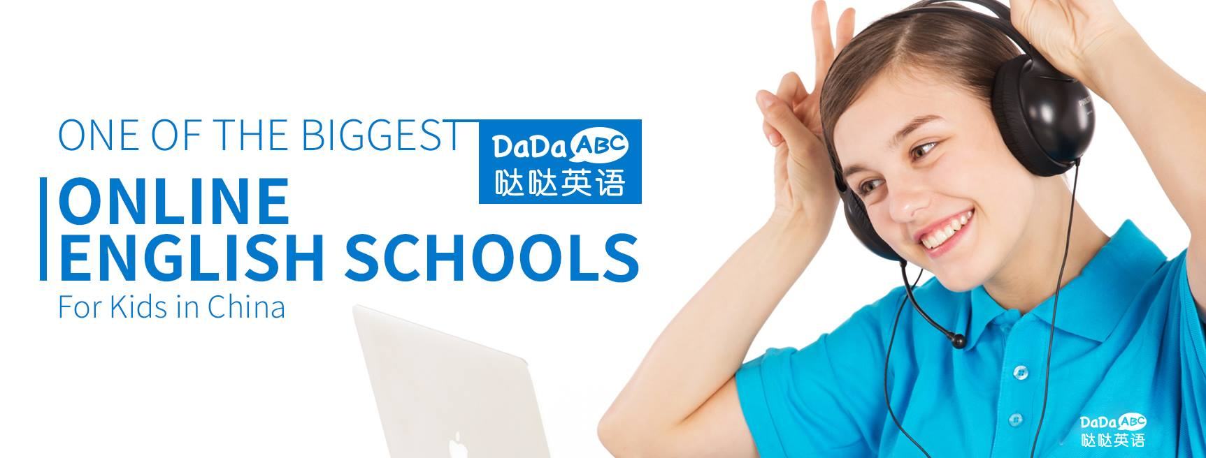One of the biggest online English Schools | DaDaABC