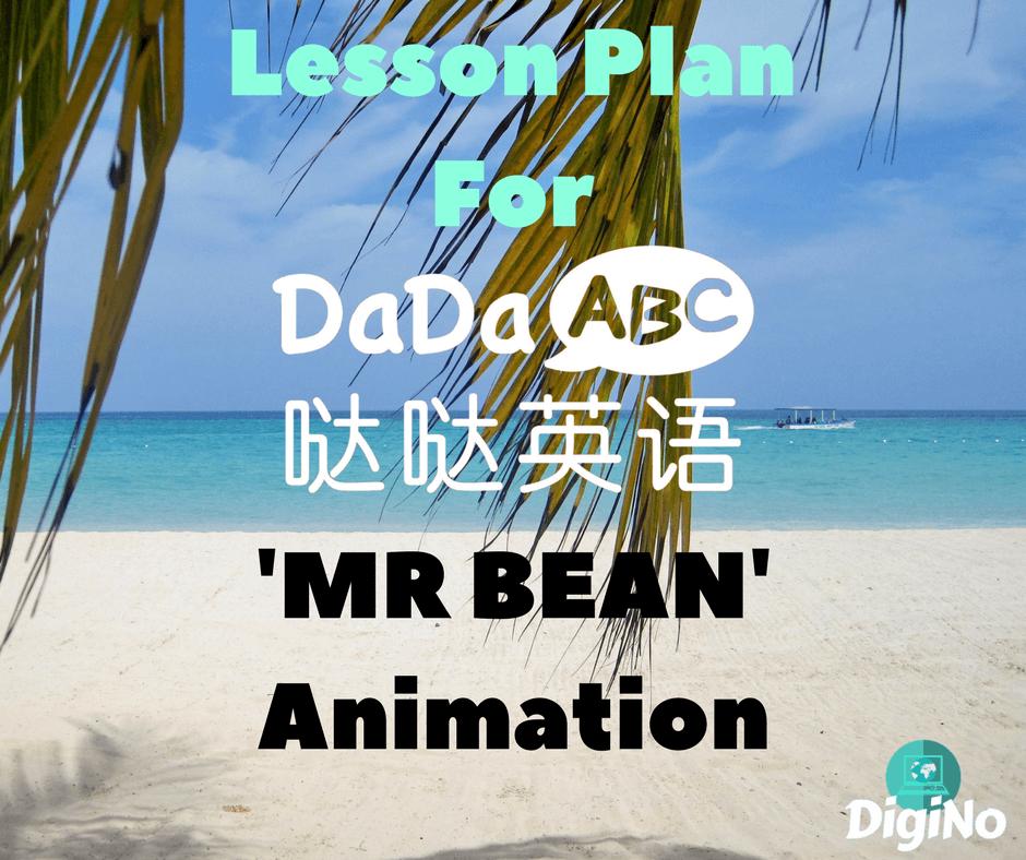 Assessment Test DaDaABC | Lesson Plan For DaDaABC