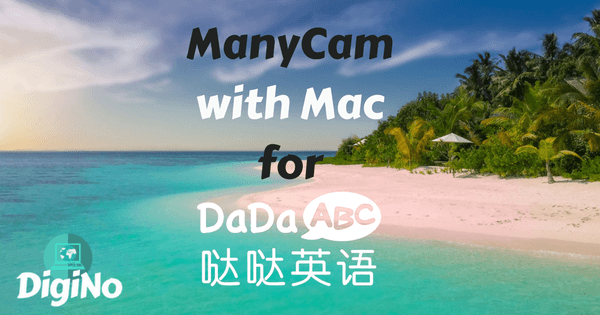 ManyCam with Mac