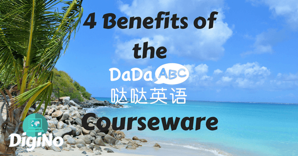 benefits of working for dadaabc