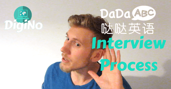 DaDaABC Interview Process