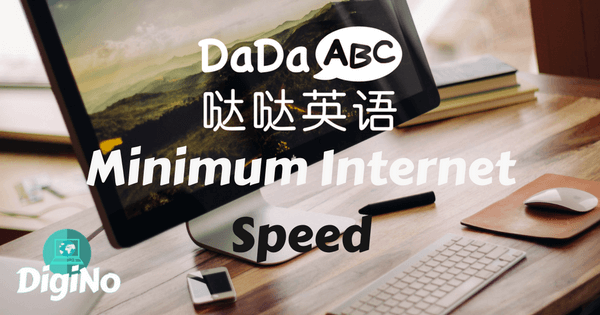 DaDaABC FAQ