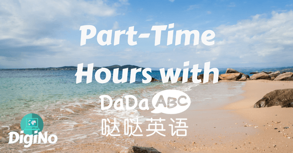 Part-Time Hours with DaDaABC