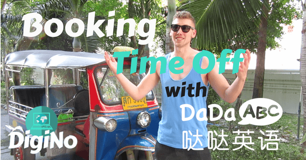 Booking Time Off with DaDaABC
