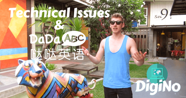 Technical Issues and DaDaABC