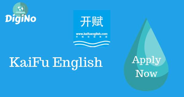 Kaifu English Apply Page