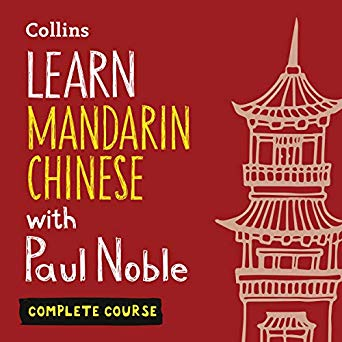 Free Audiobook to Learn Mandarin