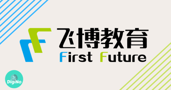 First Future Teaching 2020 – Application Page To Teach Online With First Future