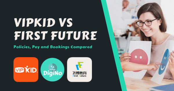 VIPKID vs First Future
