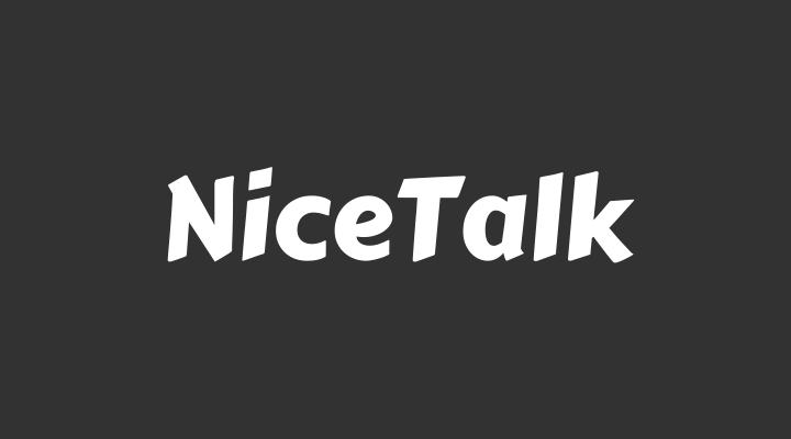 NiceTalk Tutor Online Company Overview